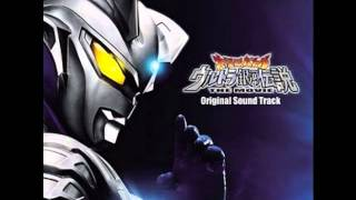 Download Video Ultra-Galaxy Legends the movie OST 10 MP3 3GP MP4