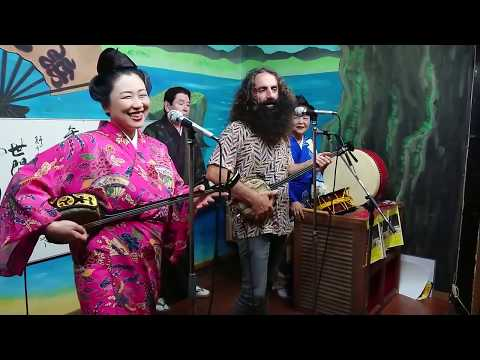 Costa meets  Kiko - ABC features a musical story from Okinawa