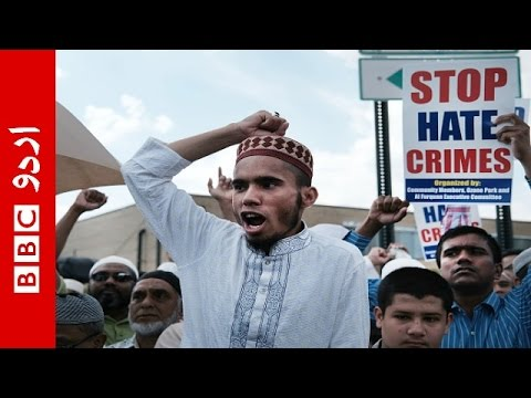 New York imam and assistant shot dead in Queens