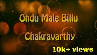 ondhu malebillu-chakravarthy latest with lyrics.