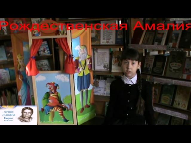 Изображение предпросмотра прочтения – АмалияРождественская читает произведение «В театре» А.Л.Барто
