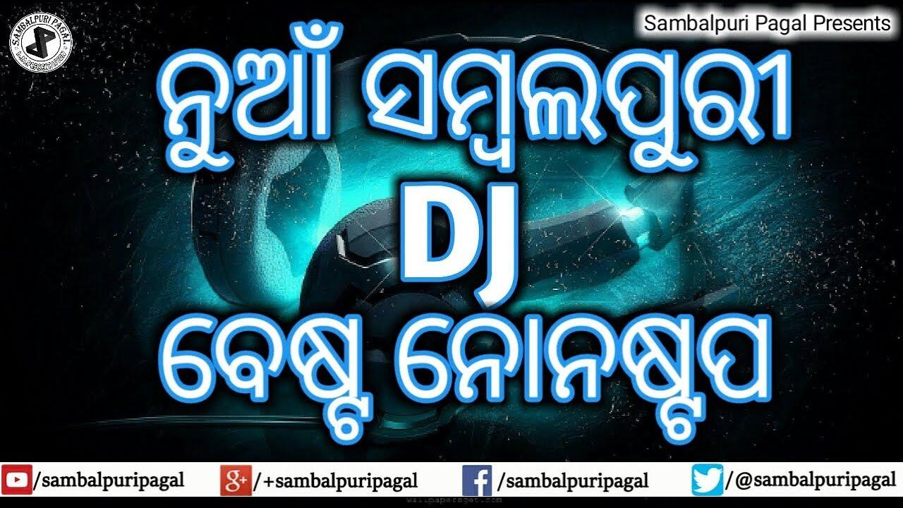 New Sambalpuri Non Stop Dj Dhamaka Mix Song 2018 - YouTube