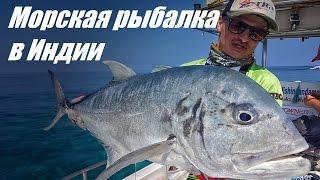 Рыбалка сетями на море | Поимка морских чудовищ | Fishing nets on the sea