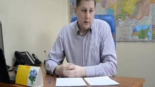 видео 1с управление производственным предприятием