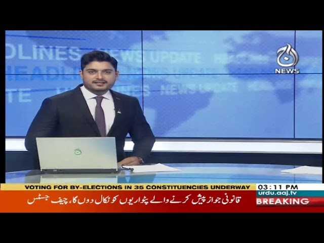 Headlines 3 PM   14 October 2018   Aaj News