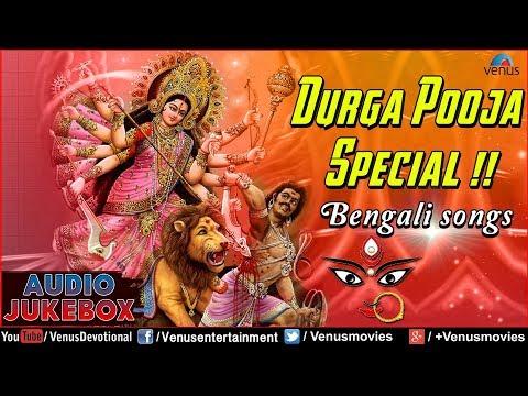 Durga Puja Song (2018) - Dhaake Kaathi Bisorjoner | পূজোর গান | Joy Joy Durga Maa