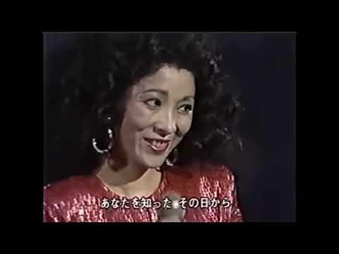 恋の奴隷 昭和44年(唄:奥村チヨ)昭和61年放送  日本歌謡チャンネル