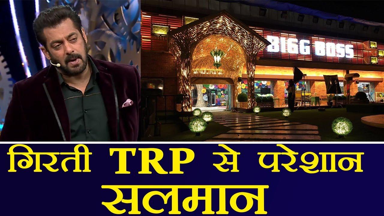 Image result for bigg boss season 12 salman khan low trp