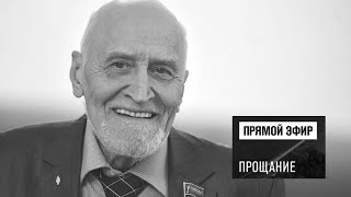 Ушел Николай Дроздов