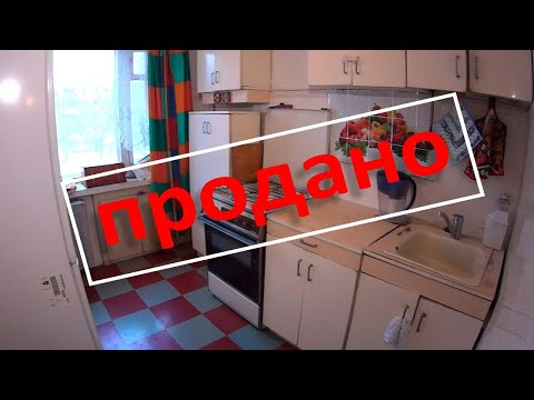 Продажа Квартиры г. Самара, ул. Стара Загора 120