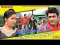 गोरी काले सूट में || Gori Kale Suit Me || Uttar Kumar & Kavita Joshi || Haryanvi Hit Song