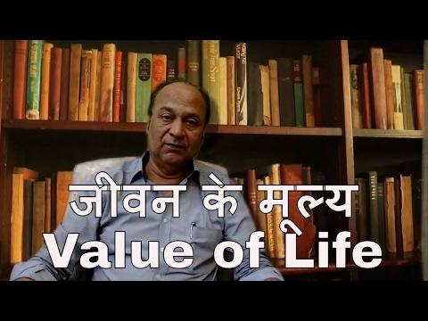 Jeewan ka mulya, Value of Life Motivational Video by Girish Bayes IN HINDI