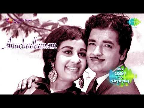 Anachadhanam Full Songs Jukebox   Prem Nazir, Sheela   Best Old Malayalam Film Songs