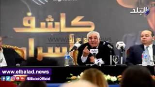 زاهي حواس يعلن تفاصيل برنامجه الجديد 'كاشف الآثار' .. فيديو