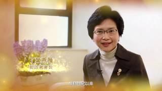 香港生產力促進局金禧祝福語 - 丁葉燕薇 郵政署署長