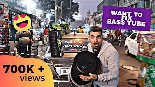 Bass tube | Kashmiri gate (CAR ACCESSORIES WHOLE SALE MARKET) Cheap Products| VBO Life