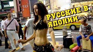 Приехали в Токио без денег, живут на крыше небоскреба, убегают от полиции