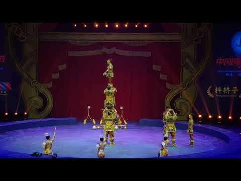 2017 4th China international circus festival Zhuhai.Mongolian circus artists
