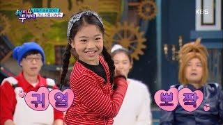 해피투게더4 Happy together Season 4 - 댄스신동 나하은 ☞ 팬아저 영상 ☜ H.O.T.부터 샤크라까지♪.20181227