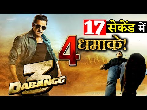 DABANGG 3 Motion Poster Out! These 4 Amazing Things Will Blow Fans Mind! Mp3