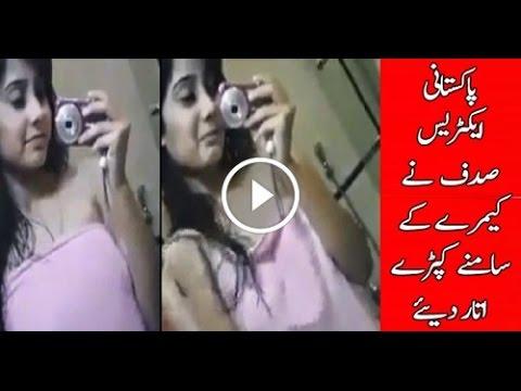 Pakistani Actress Sadaf Khan Leaked Video...