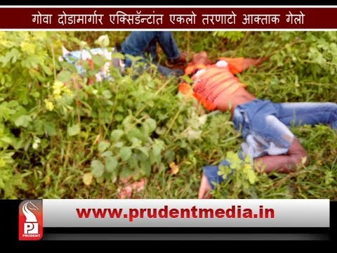 Goa local news today accident