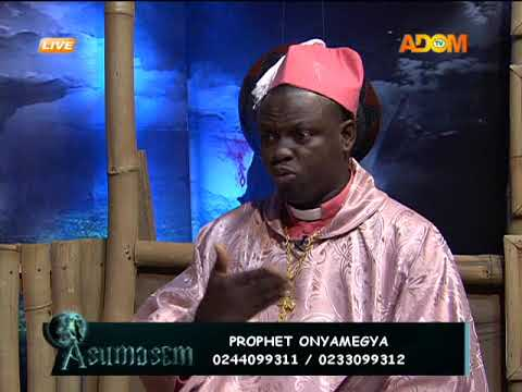 The True Prophetic Office - Asumasem on Adom TV (7-2-18)