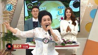 [교양] 김현욱의 굿모닝 343회_180206 - 나도 혹시 췌장암? [췌장암 자가 진단법] 등
