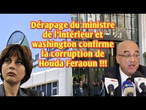 Algérie: Dérapage Du Ministre De L'intérieur Et Washington Confirme La Corruption De Houda Feraoun