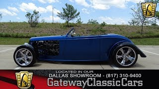 Factory Five Type 33 Roadster 459-DFW Gateway Classic Cars of Dallas
