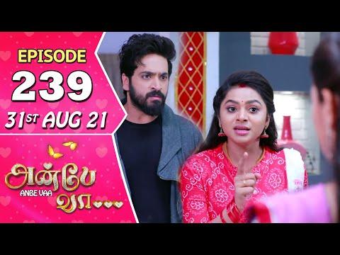 Anbe Vaa Serial | Episode 239 | 31st Aug 2021 | Virat | Delna Davis | Saregama TV Shows Tamil