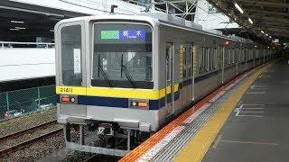 【東武宇都宮線 20400系 21411F「栃木ブレックス」ラッピングトレイン終了】 2018年10月09日より実施した前面・側面にラッピングは8か月で終了