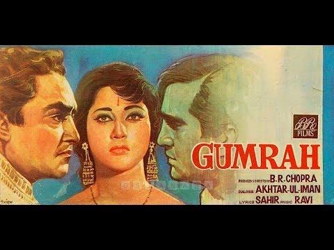 Mahender Kapoor Ji's Chalo ik Baar Phir Se cover by Kamal