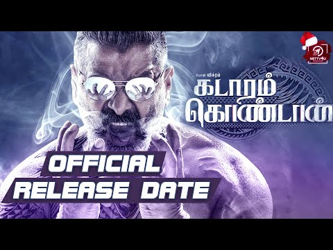 Exclusive Kadaram Kondan Official Release Date   Vikram   Kamal Haasan   Ghibran