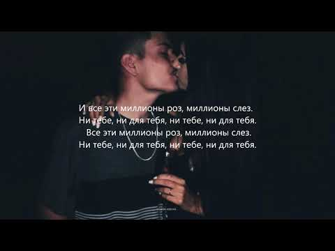 Джоззи - Пусть весь мир против нас (2019 Lyrics)