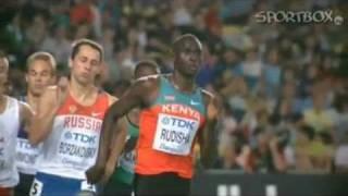 800 m men final Daegu 2011 30.08.11