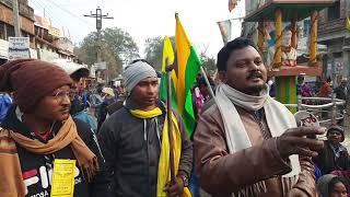 Bankura Jangal Mahale Raipur Path Abrod(07/02/2021)