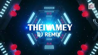 Theivamey Intha Ponna | Remix | Tamil Album Song | Uplift Studio