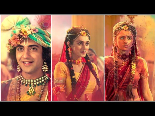 Holi WhatsApp status | Holi special WhatsApp status | Full screen | New Holi song | Radha Krishna