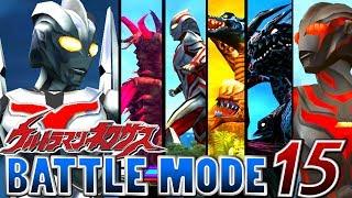 Ultraman Nexus - Battle Mode Part 15 - Ultraman Noa (1080P HD 60fps )