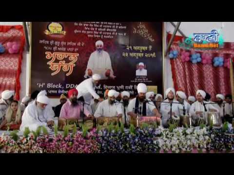 Chardikala-Kirtani-Jatha-At-Vikaspuri-On-23-October-2016