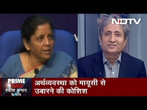 Prime Time, Aug 23, 2019 | Finance Minister Nirmala Sitharaman Announces Measures To Revive Economy