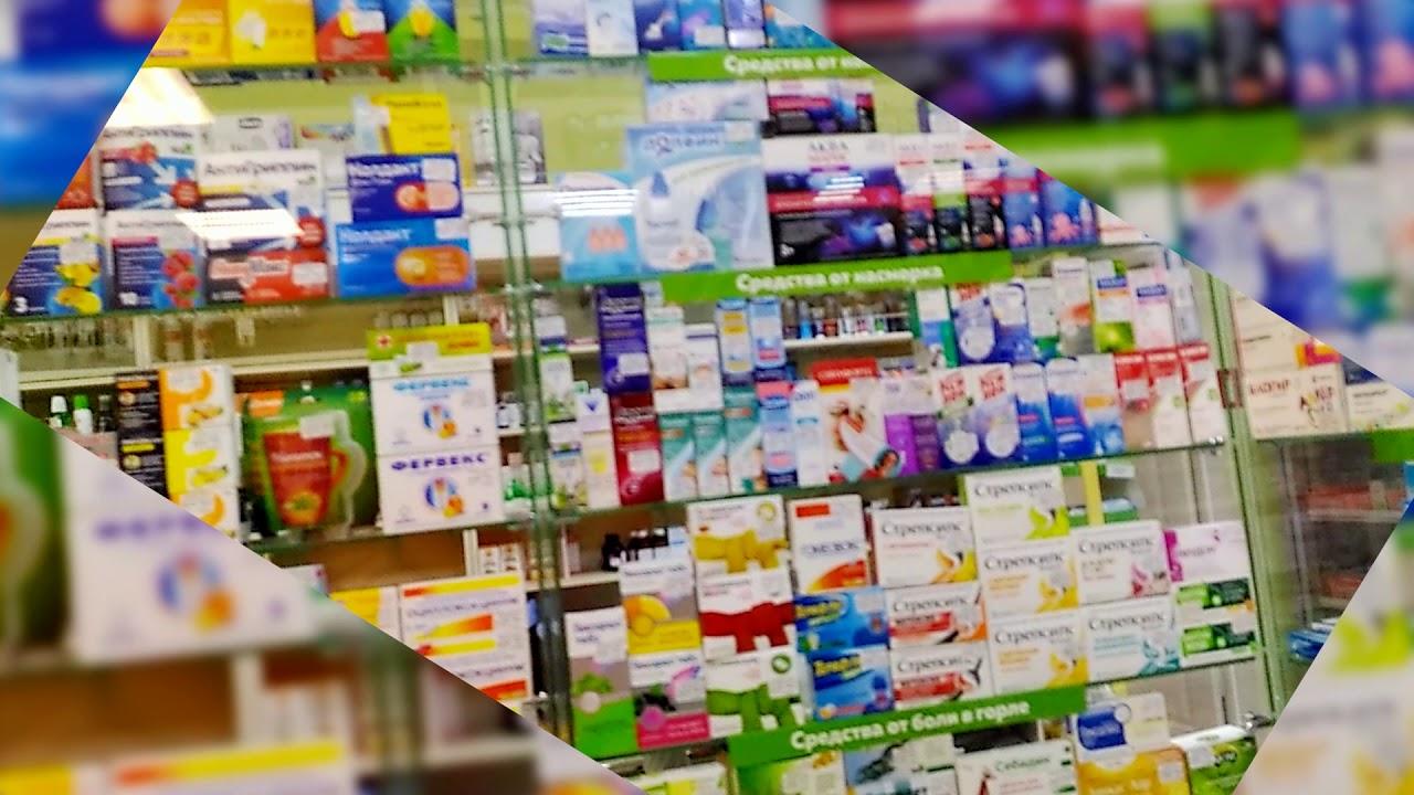 Сказочные Аптекари обманывают людей во время пандемии COVID-19 !
