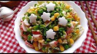 Салат с крабовыми палочками и жареной картошкой