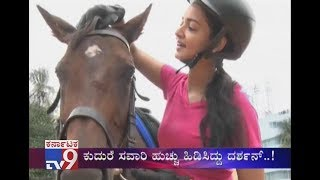 Shanvi Srivastava Learns Horse Riding, Challenging Star Darshan Is Inspiration Behind It