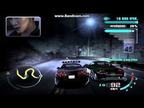 Полный фильм из игры Need for Speed Carbon