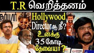 darbar movie loss |35 cross for murugadas t rajendar takes on a r murugadoss