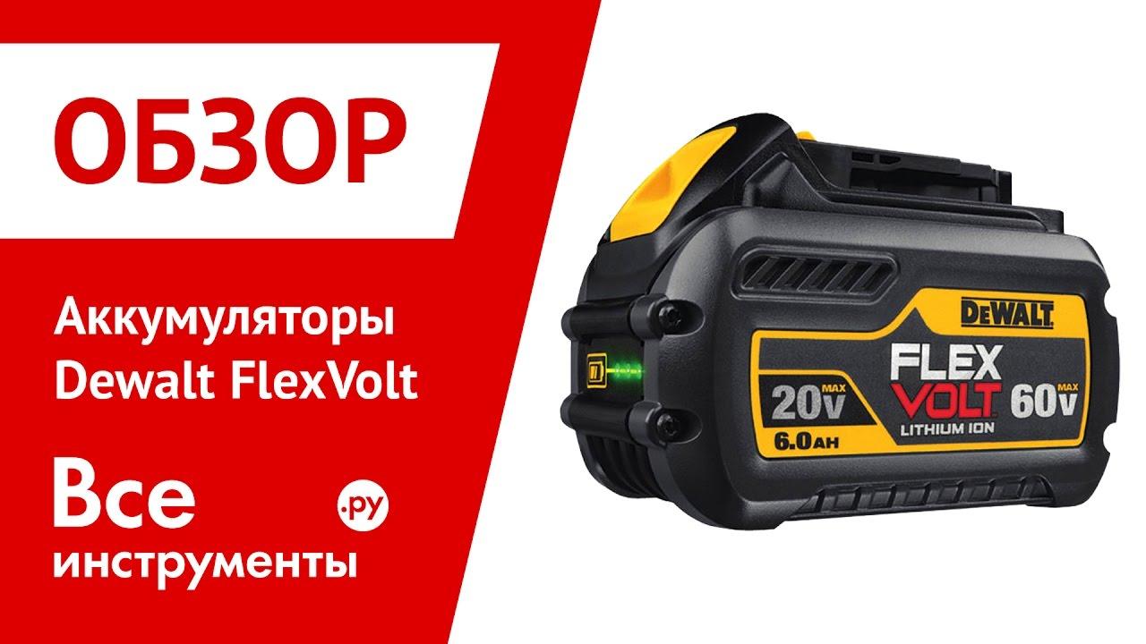 Аккумуляторная батарея combo по дешевке заказать очки dji для диджиай в оренбург