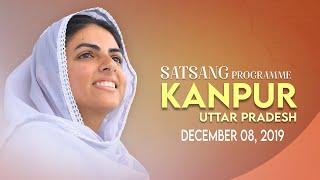 Satguru Mata Sudiksha Ji Maharaj   Salvation Tour   Kanpur   Dec 08 2019   Universal Brotherhood