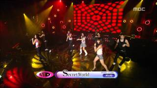 KARA - Secret World, ?? - ??? ??, Music Core 20070901 MP3